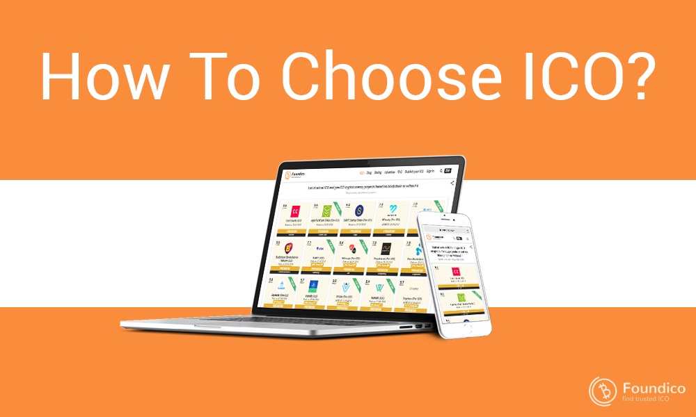 How To Choose ICO?